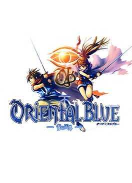 Oriental Blue Box Art
