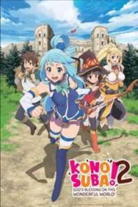 KonoSuba2: Gods Blessing on this Wonderful World! Judgment of this Greedy Game!