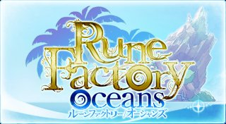 Rune Factory: Tides of Destiny Trophy List Banner