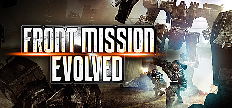 Front Mission Evolved Banner