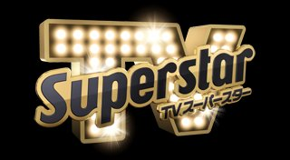 TV Superstars Trophy List Banner