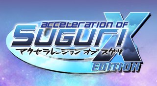 Acceleration of Suguri X Edition Trophy List Banner