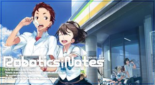 Robotics;Notes Trophy List Banner