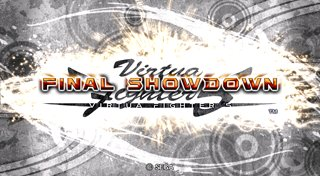 Virtua Fighter 5 Final Showdown Trophy List Banner