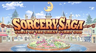 Sorcery Saga: The Curse of the Great Curry God Trophy List Banner