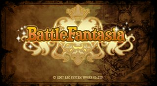 Battle Fantasia Trophy List Banner