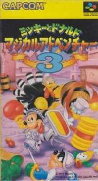 Mickey to Donald Magical Adventure 3