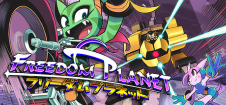 Freedom Planet Banner
