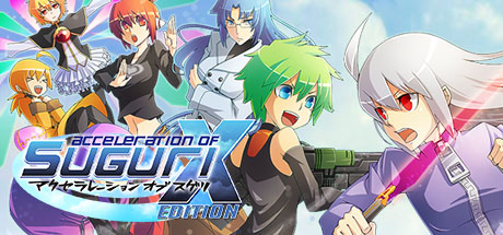 Acceleration of SUGURI X-Edition Banner