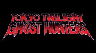 Tokyo Twilight Ghost Hunters Trophy List Banner