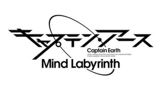 Captain Earth: Mind Labyrinth Trophy List Banner