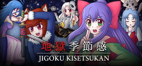 Jigoku Kisetsukan: Sense of the Seasons Banner