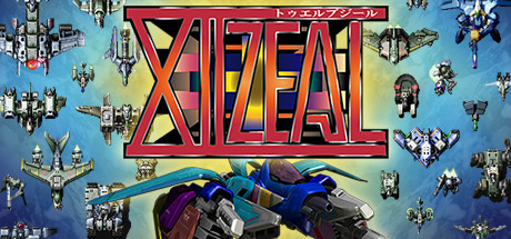 XIIZEAL Banner