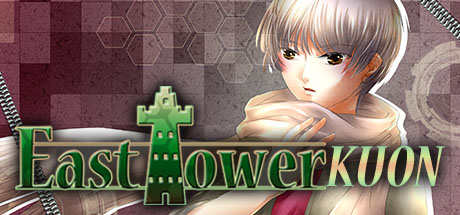 East Tower - Kuon Banner