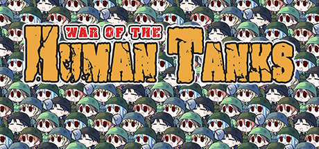War of the Human Tanks Banner