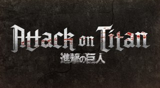 Attack On Titan Trophy List Banner