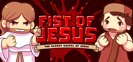 Fist of Jesus Banner