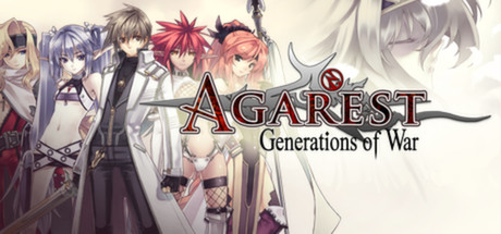Agarest: Generations of War Banner