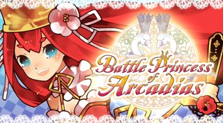 Battle Princess of Arcadias Trophy List Banner