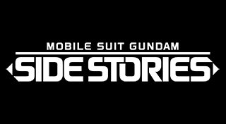 Mobile Suit Gundam Side Stories Trophy List Banner