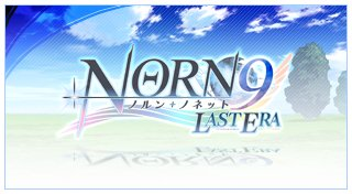Norn9: Last Era Trophy List Banner