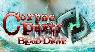 Corpse Party: Blood Drive Trophy List Banner