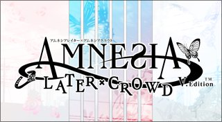 Amnesia Later x Crowd V Edition Trophy List Banner