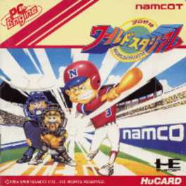 Pro Yakyuu World Stadium Box Art