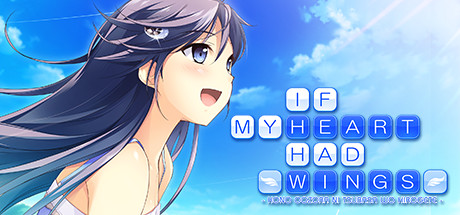 If My Heart Had Wings Banner