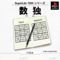 SuperLite 1500 series: Sudoku