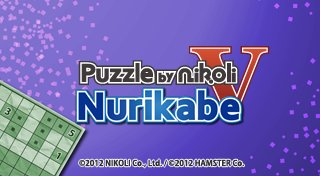 Nurikabe by Nikoli Trophy List Banner