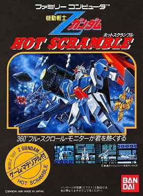 Mobile Suit Z Gundam: Hot Scramble Box Art