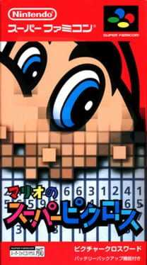 Marios Super Picross Box Art