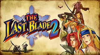 The Last Blade 2 Trophy List Banner