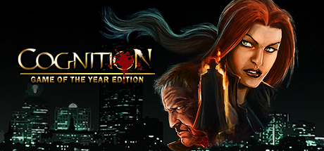 Cognition: An Erica Reed Thriller Banner