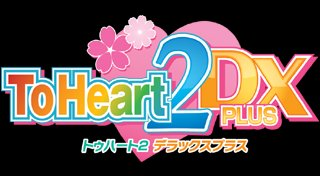 To Heart 2 DX Plus Trophy List Banner
