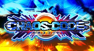 Chaos Code Trophy List Banner