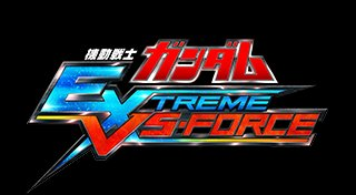 Mobile Suit Gundam Extreme VS. Trophy List Banner