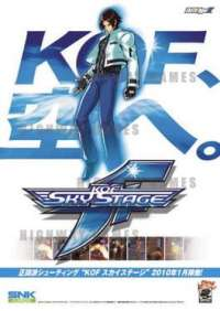 The King of Fighters: Sky Stage