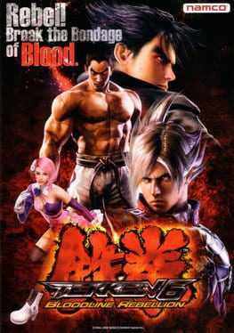 Tekken 6: Bloodline Rebellion Box Art