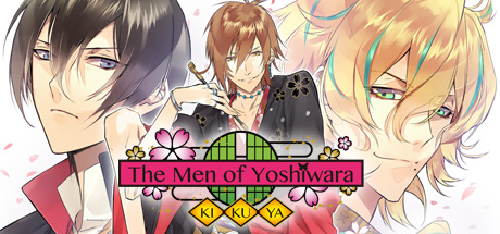 The Men of Yoshiwara: Kikuya Banner