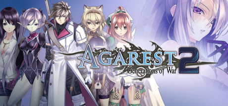Agarest: Generations of War 2 Banner