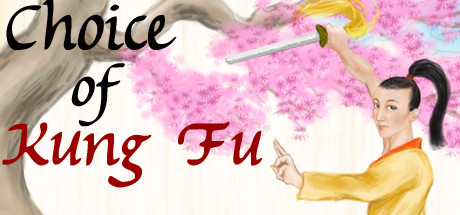 Choice of Kung Fu Banner