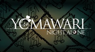 Yomawari: Night Alone Trophy List Banner