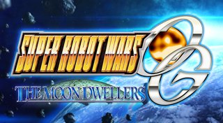 Super Robot Taisen OG: The Moon Dwellers Trophy List Banner