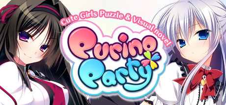 Purino Party Banner