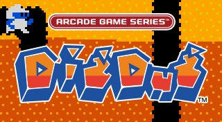 ARCADE GAME SERIES: DIG DUG Trophy List Banner