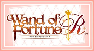 Wand of Fortune R Trophy List Banner