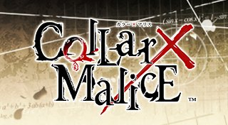 Collar×Malice Trophy List Banner
