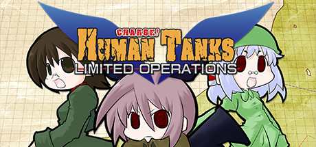 War of the Human Tanks - Limited Operations Banner